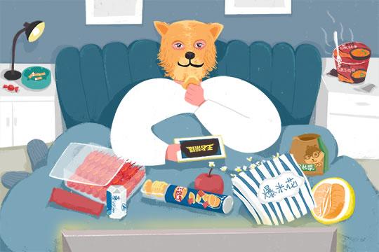 单身狗如何给自己选保险?