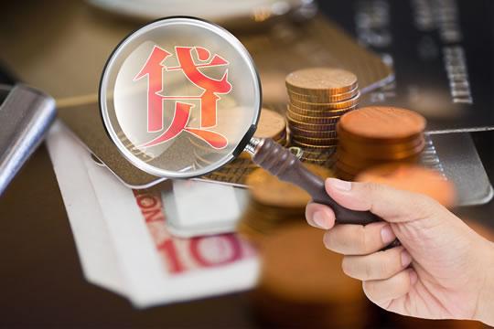 一钱两用!保单贷款的优点有哪些?