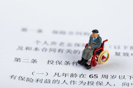 职工的基本养老保险怎么缴?计算方式是什么?