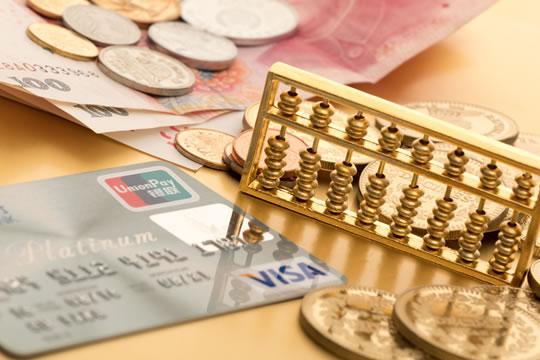 还在想如何理财?为了房贷车贷而烦恼?