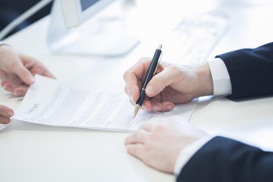 保险合同怎么看?里面的条款都是什么意思?