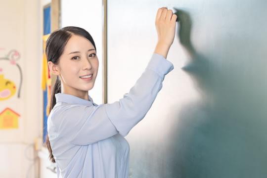 教师节来临之际,身为教师的你配置保险了吗?