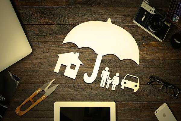 网上买保险靠谱吗?网上买保险安全吗?