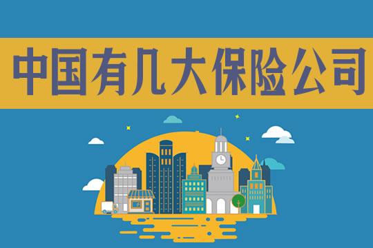 中国工厂人口排名_中国城市人口排名