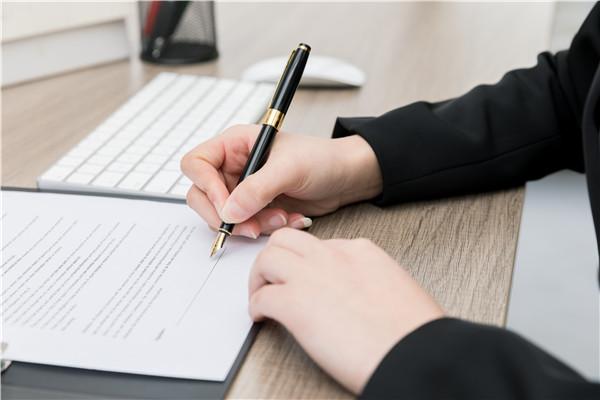 代签名保单是否有效?