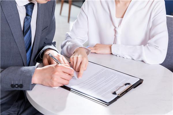 犹豫期退保险需要什么手续?