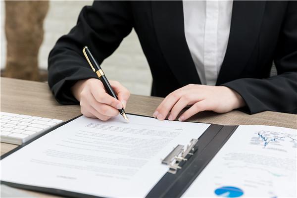 保险中介信息化或迎新规