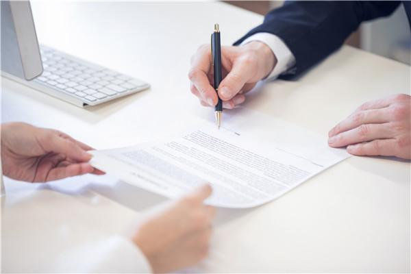 保险代理人新规强化中介机构监管