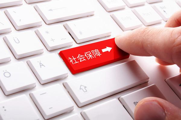 河北省拟杜绝医保定点医疗机构推诿拒收参保人员行为