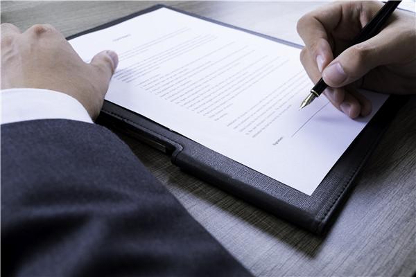 新保险合同准则或抑制险企粉饰财务业绩