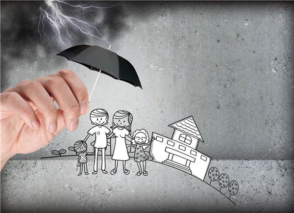 保险解决人生3件大事