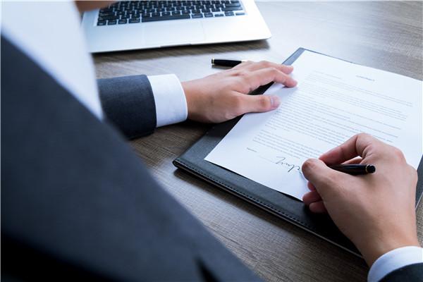 银保监会拟取消险企外资股比51%限制