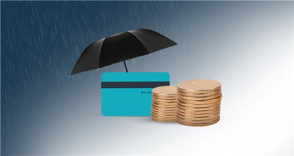 银保监会发布《冒用银行保险非法集资风险提示》