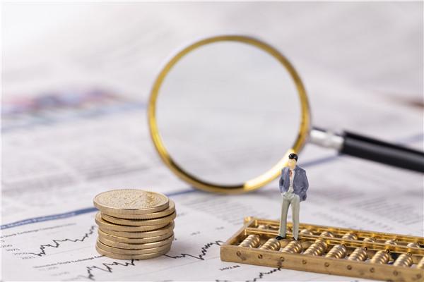 新规明确偿付能力监管三支柱框架体系
