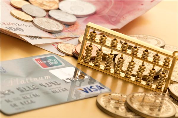 银保监会:融资性信保存四大漏洞待补
