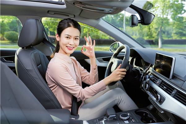 什么是驾乘险?