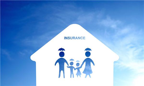 买保险十大理由分享