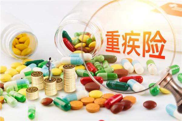 慢性肾炎患者能不能买重疾险?