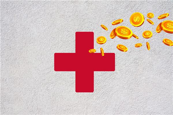 司法部、国家医保局就《医疗保障基金使用监督管理条例》答记者问