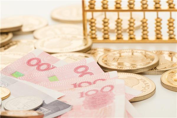 银保监会赖秀福建议发挥保险优势构建缓解相对贫困的长效机制
