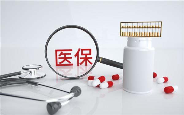 人大代表张琳建言完善普惠型补充医疗保险