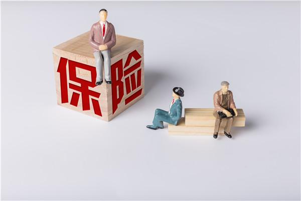 """解读政府工作报告中""""保险""""变迁"""