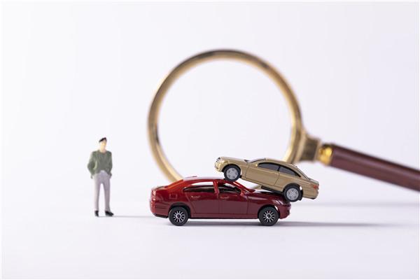 综改实施后车险保费下降近三成