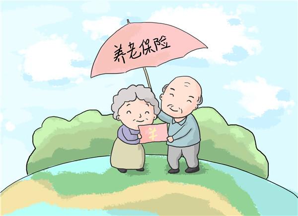 四种常见商业养老保险优缺点剖析