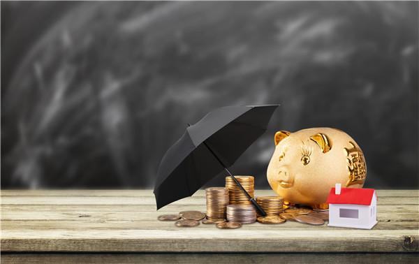 穷,不是拒绝保险的借口,而是更要买保险的理由!