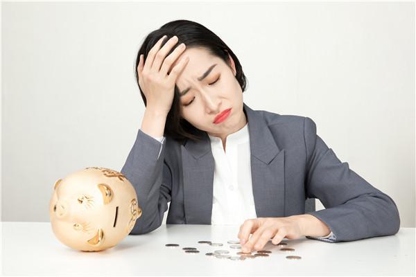银保监会:2020四季度保险消费投诉同比增长22.82%