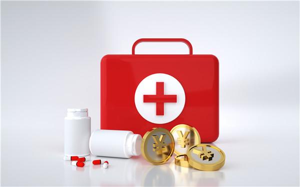 银保监会发文明确险企经营大病保险准入退出机制