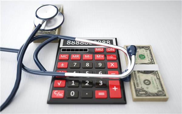 银保监会:险企要有长期经营大病保险业务的安排
