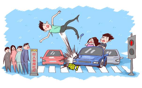 人员意外伤害险,2021个人意外伤害险怎么赔?