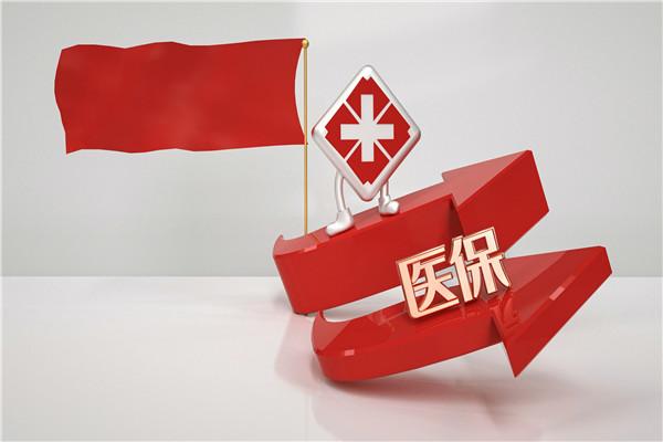 保险业聚焦临床试验风险药物责任险承保能力相应提升