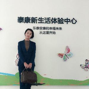 泰康人寿保险股份有限公司黄庆